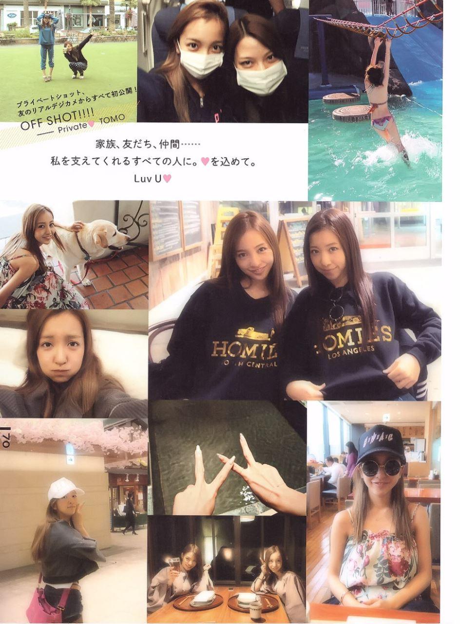 板野友美 すっぴん写真集「Luv U」画像 72