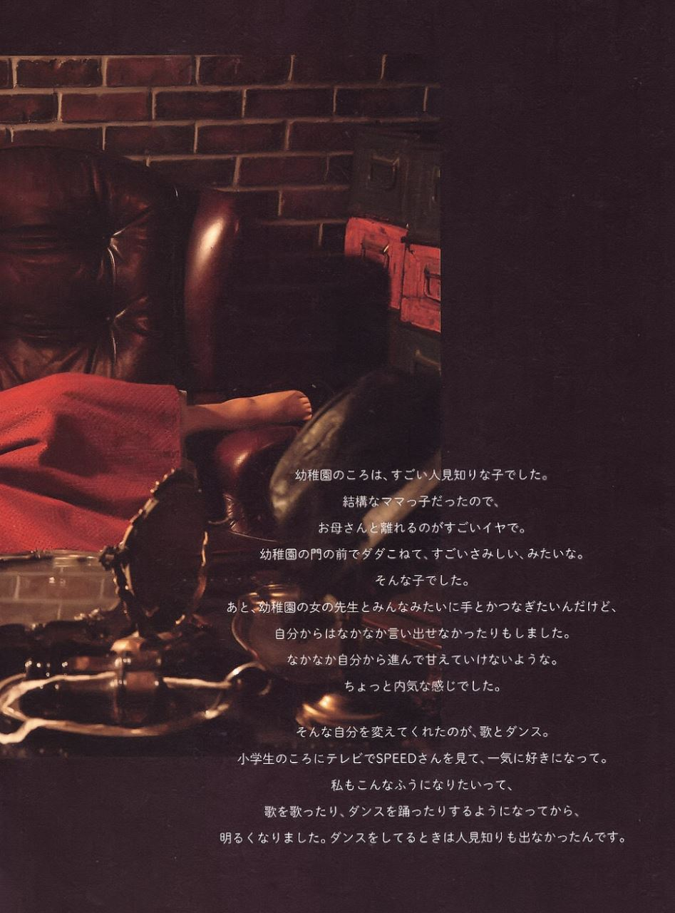 板野友美 すっぴん写真集「Luv U」画像 85