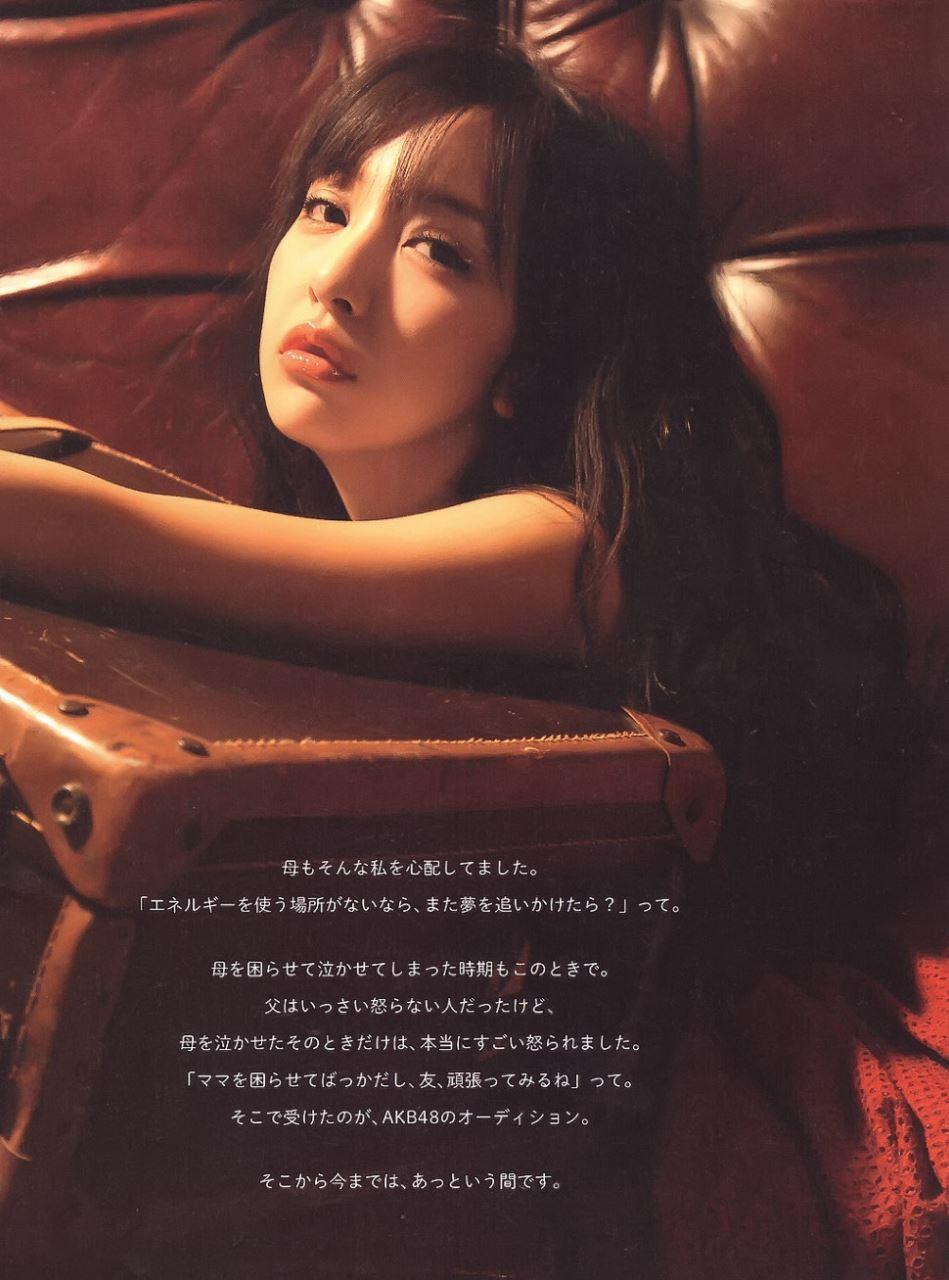 板野友美 すっぴん写真集「Luv U」画像 87