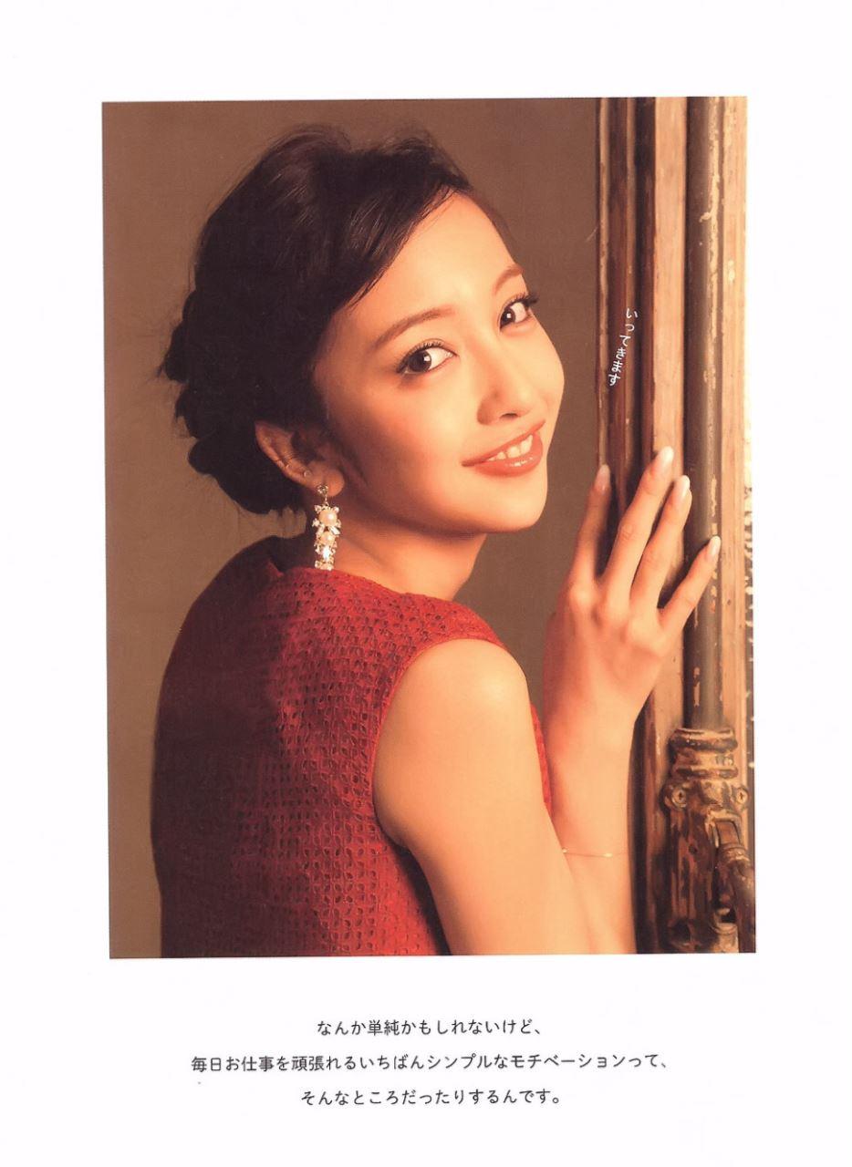 板野友美 すっぴん写真集「Luv U」画像 93