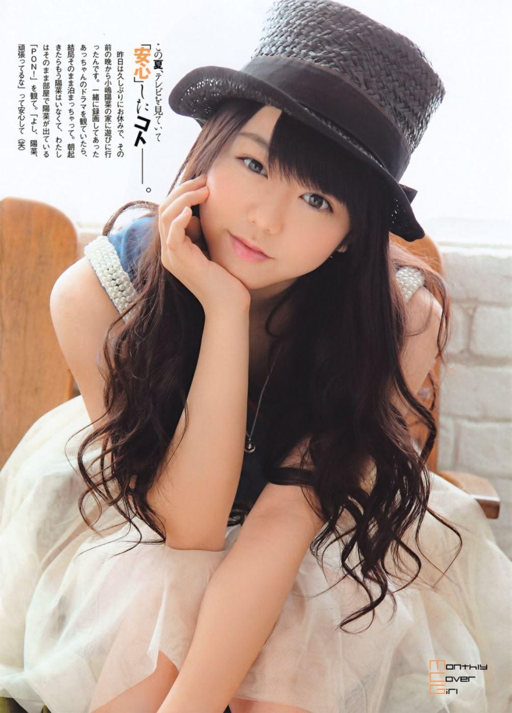 AKB48 峯岸みなみ 最新グラビア画像 59