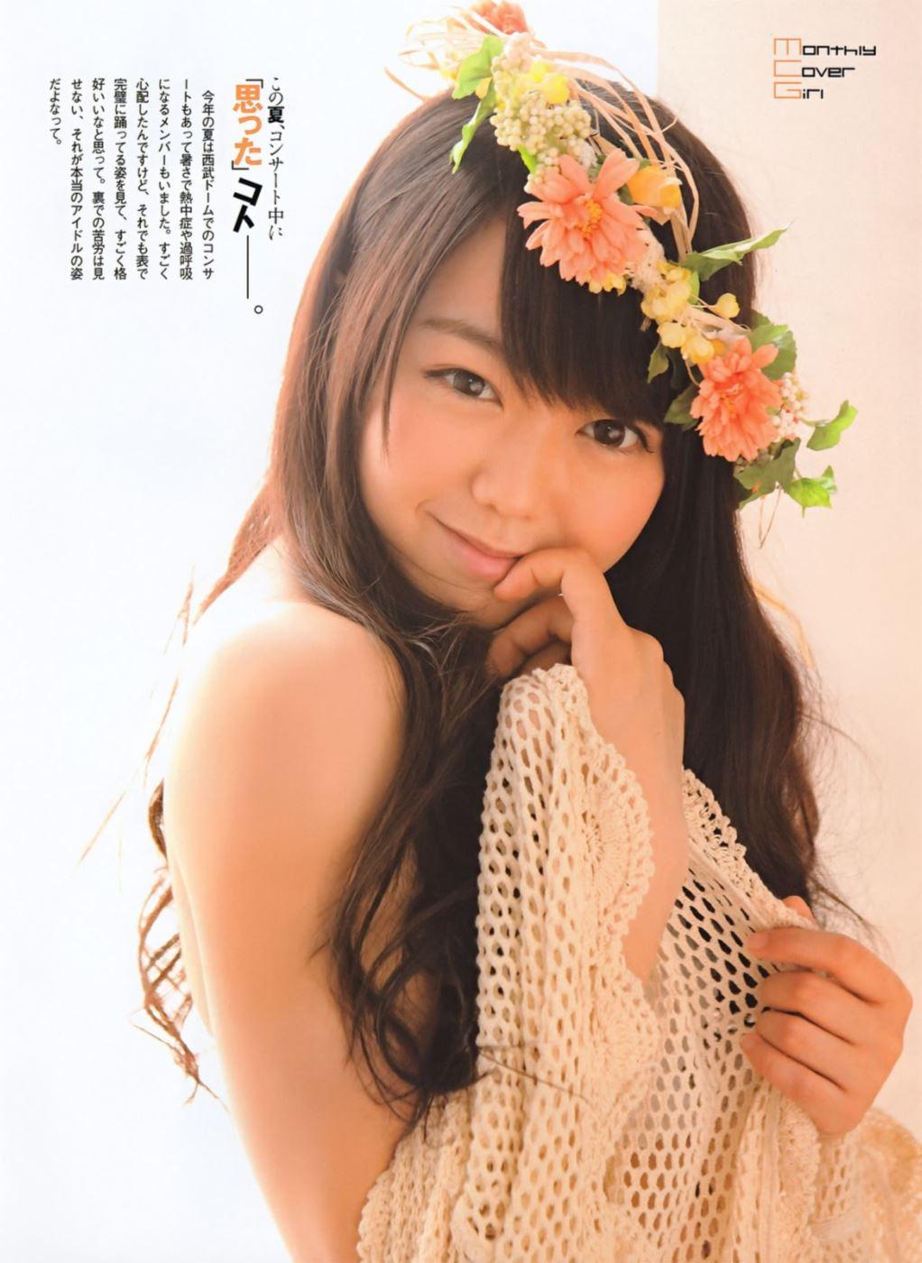 AKB48 峯岸みなみ 最新グラビア画像 61