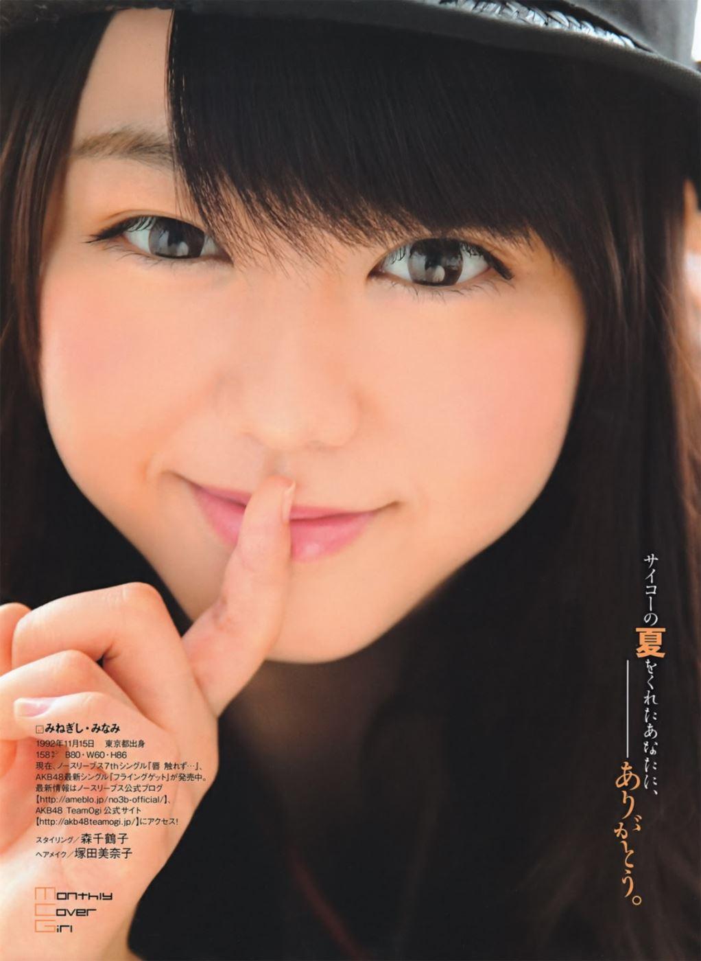 AKB48 峯岸みなみ 最新グラビア画像 65