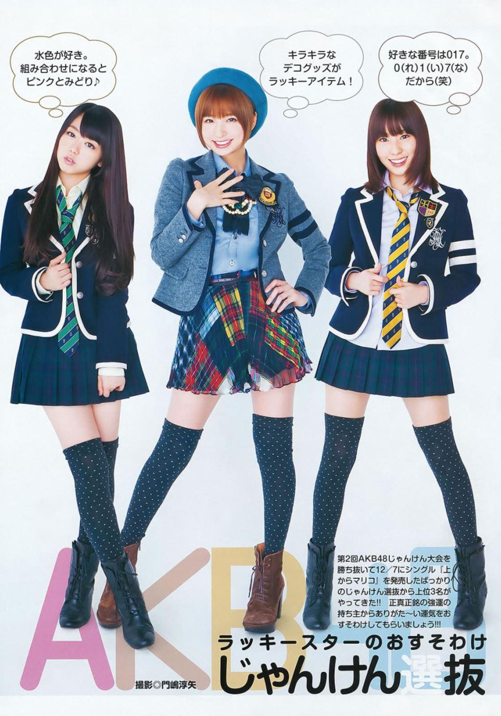 AKB48 峯岸みなみ 最新グラビア画像 69