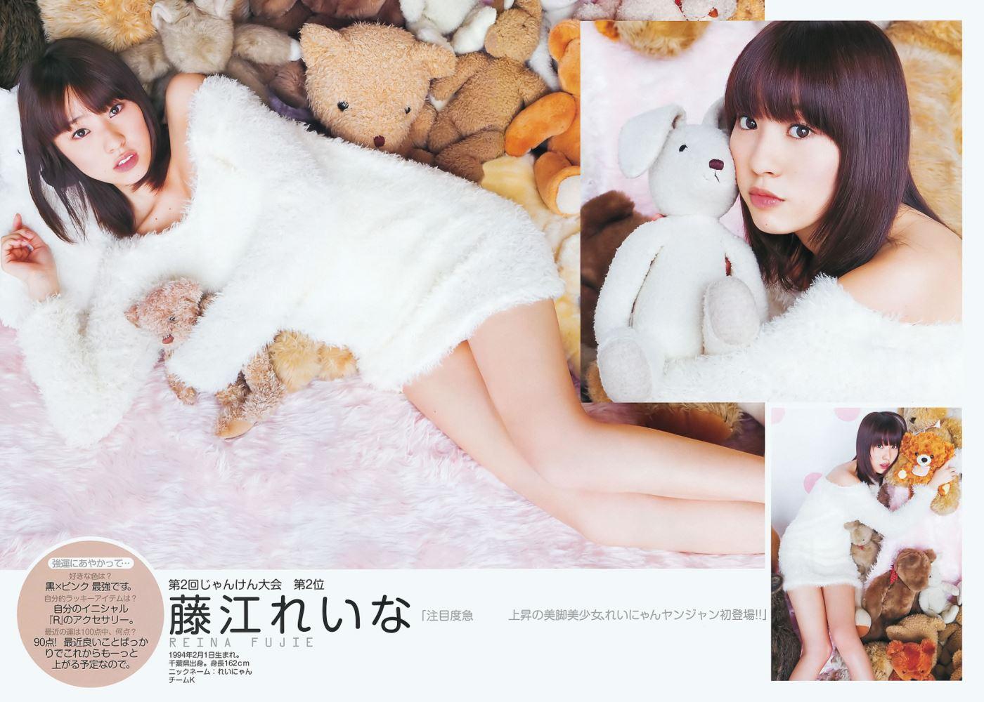 AKB48 峯岸みなみ 最新グラビア画像 72
