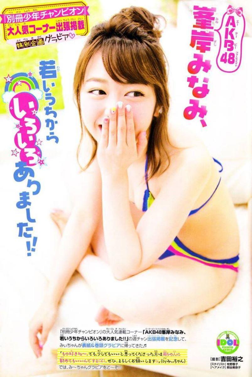 AKB48 峯岸みなみ 最新グラビア画像 79