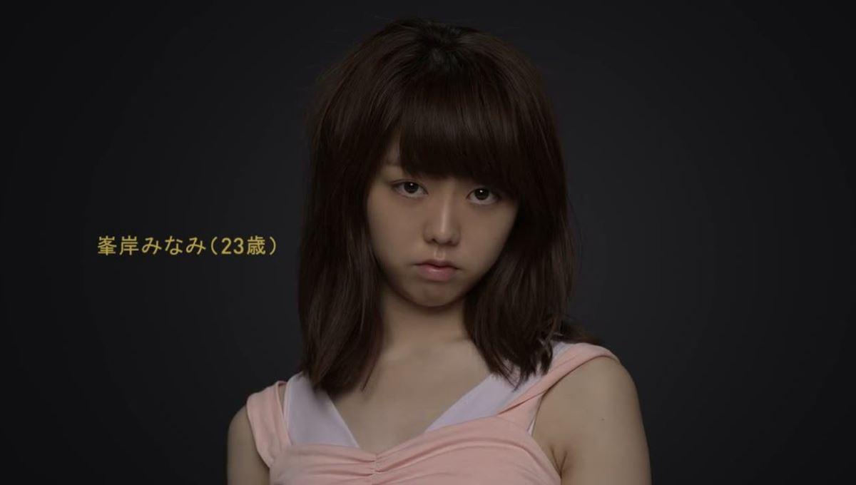 AKB48 峯岸みなみ 最新グラビア画像 104