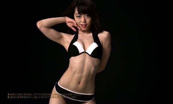 AKB48・峯岸みなみ 乳輪ポロリ画像 2