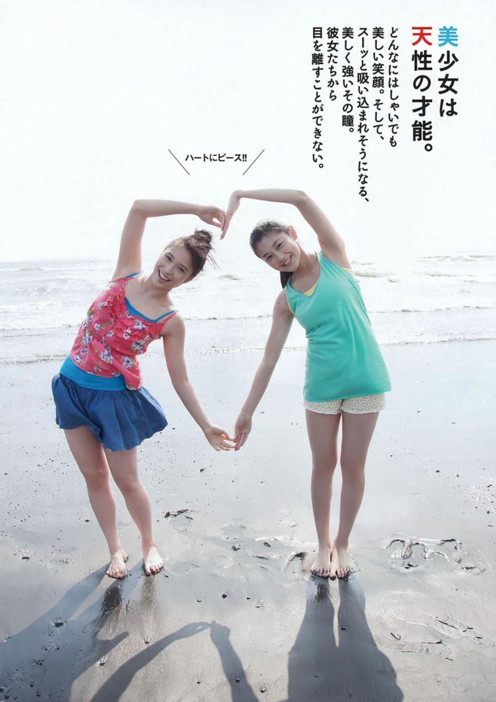 広瀬アリス 広瀬すず 姉妹 かわいい エロ画像 64
