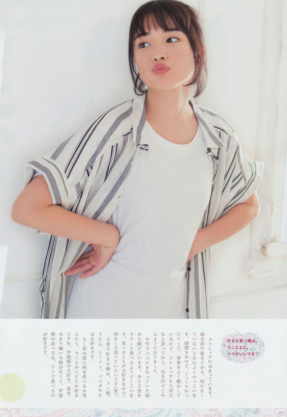 広瀬アリス 広瀬すず 姉妹 かわいい エロ画像 104