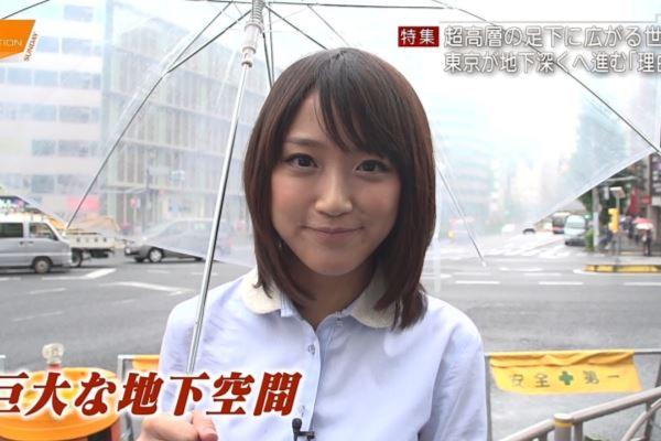 竹内由恵 女子アナ むっちり ピタパン 透けパン マンコ くっきり エロ画像 1