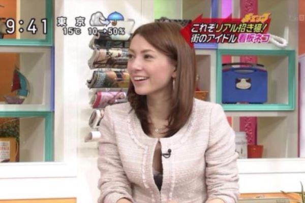 地上波 放送事故 エロハプニング テレビ お宝 エロ画像 2