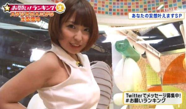 チラッと見えるタレント・女子アナ・芸能人のブラチラ下着キャプ画像