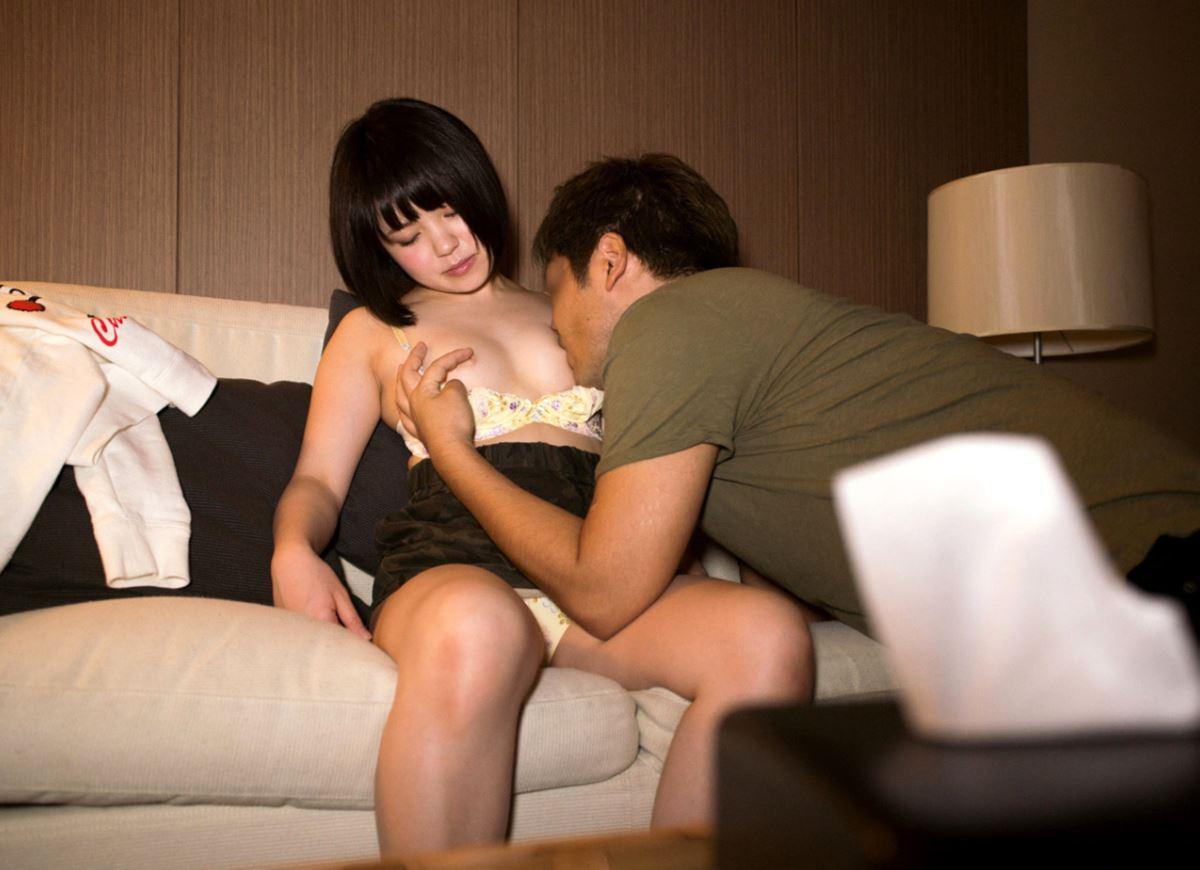 ちっぱい 黒髪少女 電マ責め 埴生みこ セックス エロ画像 40