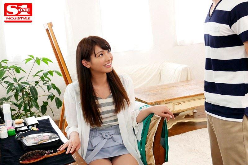 笹川りほ 画像 5