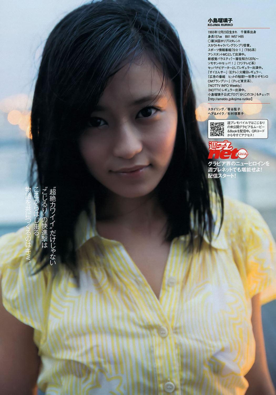 小島瑠璃子 競泳水着 かわいい グラビア 画像 36