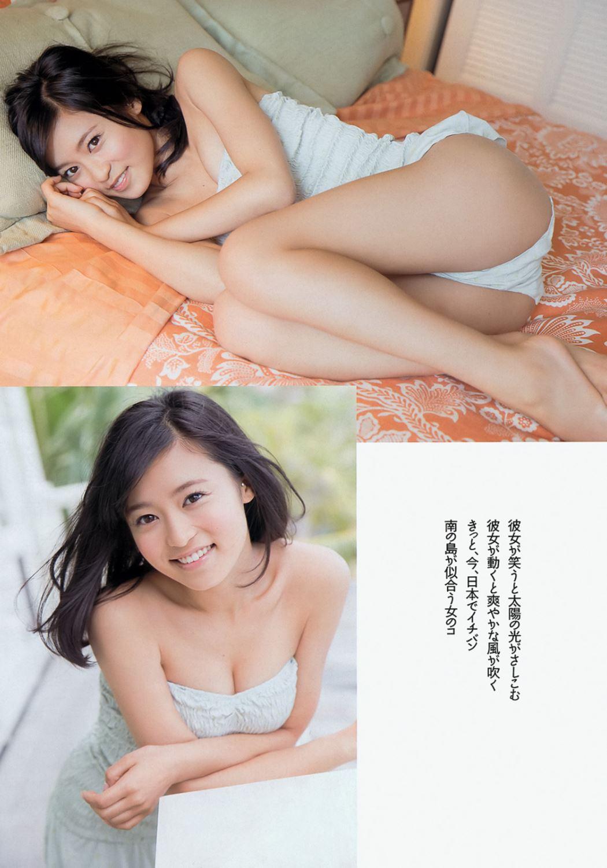 小島瑠璃子 競泳水着 かわいい グラビア 画像 41