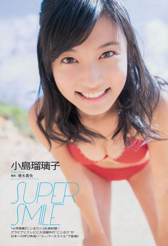 小島瑠璃子 競泳水着 かわいい グラビア 画像 49