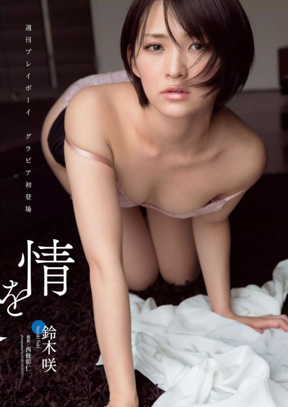 競泳水着 ビキニ姿 かわいい 鈴木咲 エロ画像 77