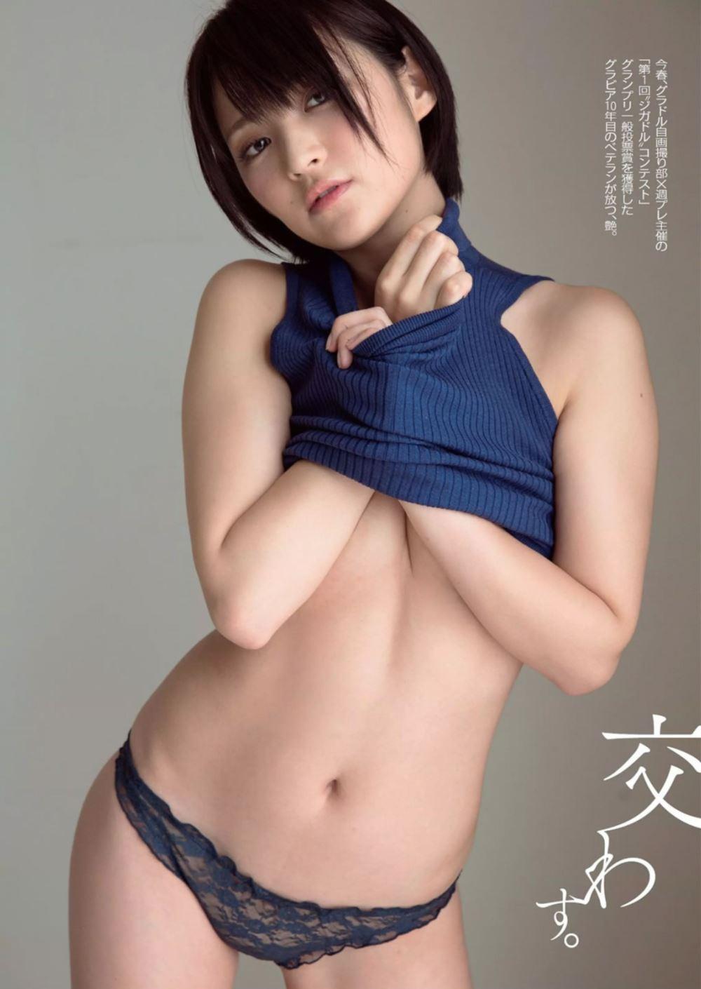 競泳水着 ビキニ姿 かわいい 鈴木咲 エロ画像 78