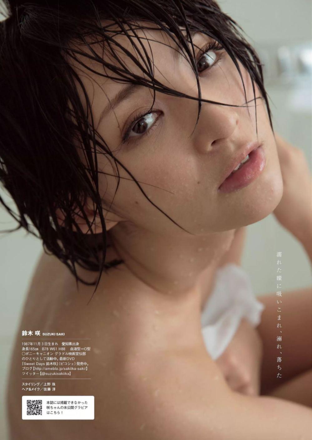 競泳水着 ビキニ姿 かわいい 鈴木咲 エロ画像 80