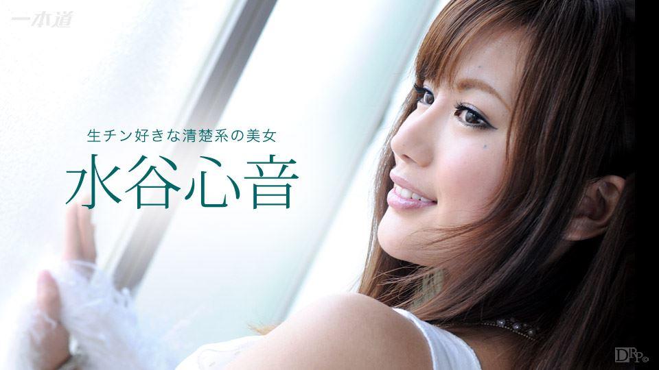 可愛すぎる 無修正 AV女優 水谷心音 SEX 画像 65