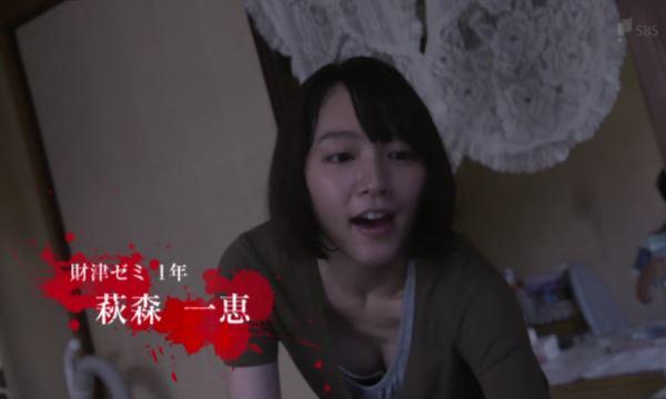 吉岡里帆 乳首 ポロリ 放送事故 色彩調整 エロ画像 1