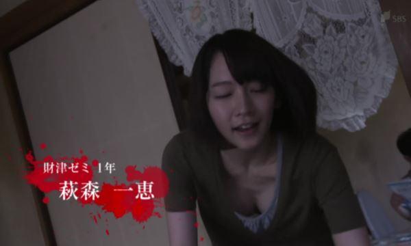 吉岡里帆 乳首 ポロリ 放送事故 色彩調整 エロ画像 2