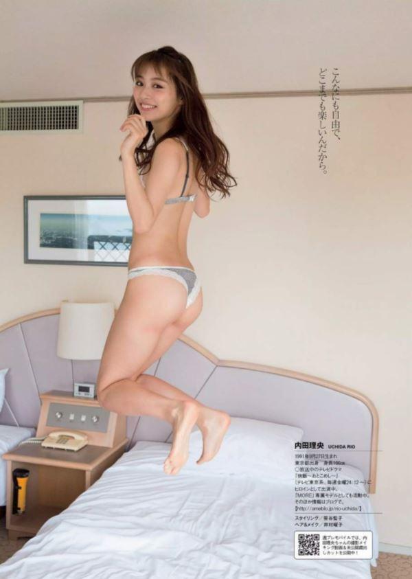 特撮ヒロイン 内田理央 ふんどし ビキニ ハミ尻 エロ画像 2