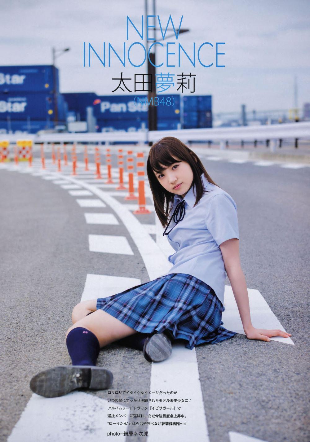 太田夢莉 1万年に1人 可愛い アイドル 水着 画像 1