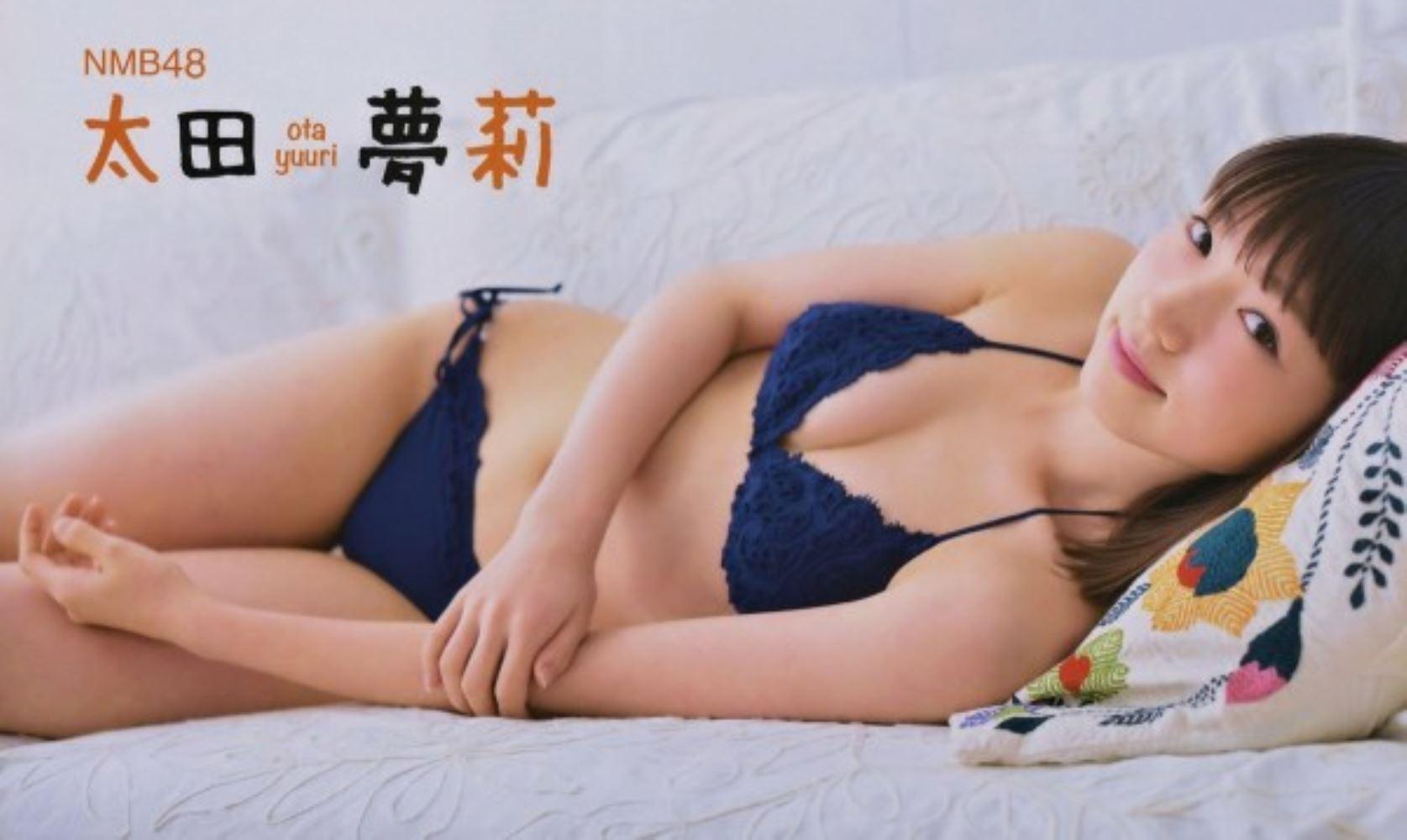 太田夢莉 1万年に1人 可愛い アイドル 水着 画像 13