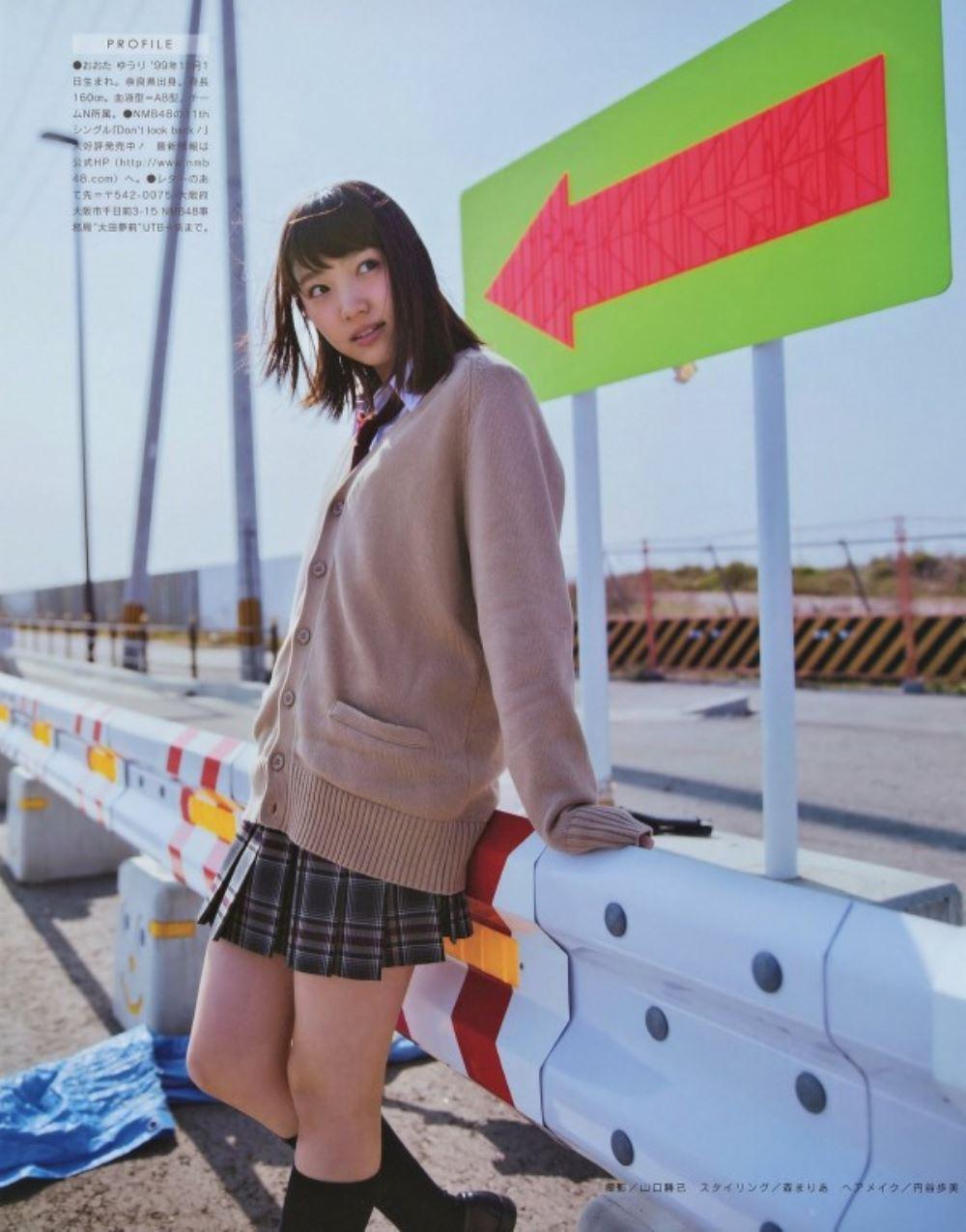 太田夢莉 1万年に1人 可愛い アイドル 水着 画像 19