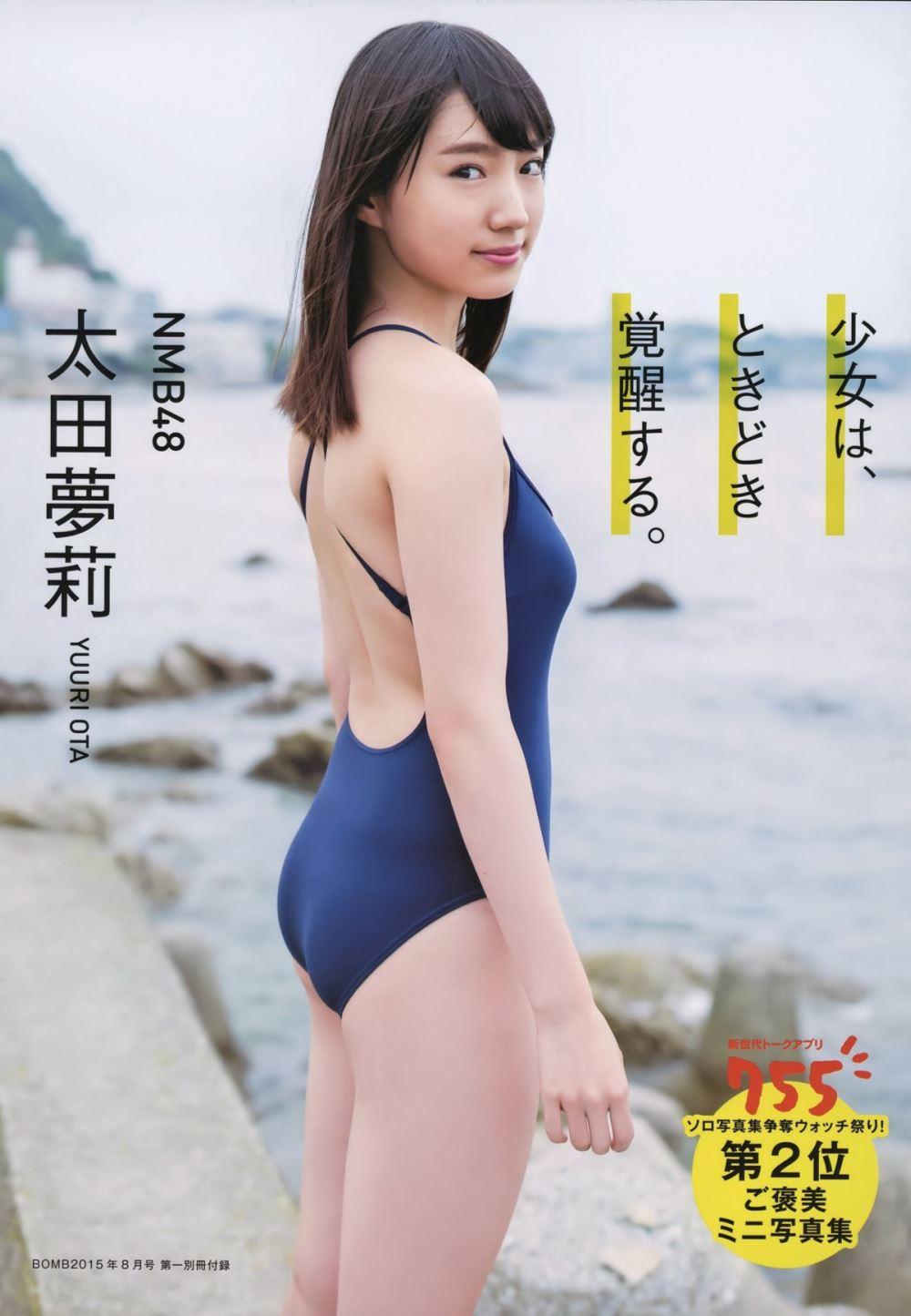 太田夢莉 1万年に1人 可愛い アイドル 水着 画像 20