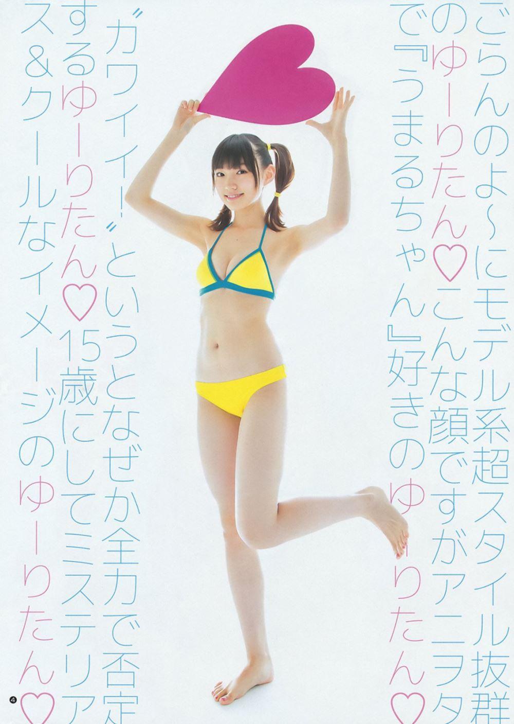 太田夢莉 1万年に1人 可愛い アイドル 水着 画像 42