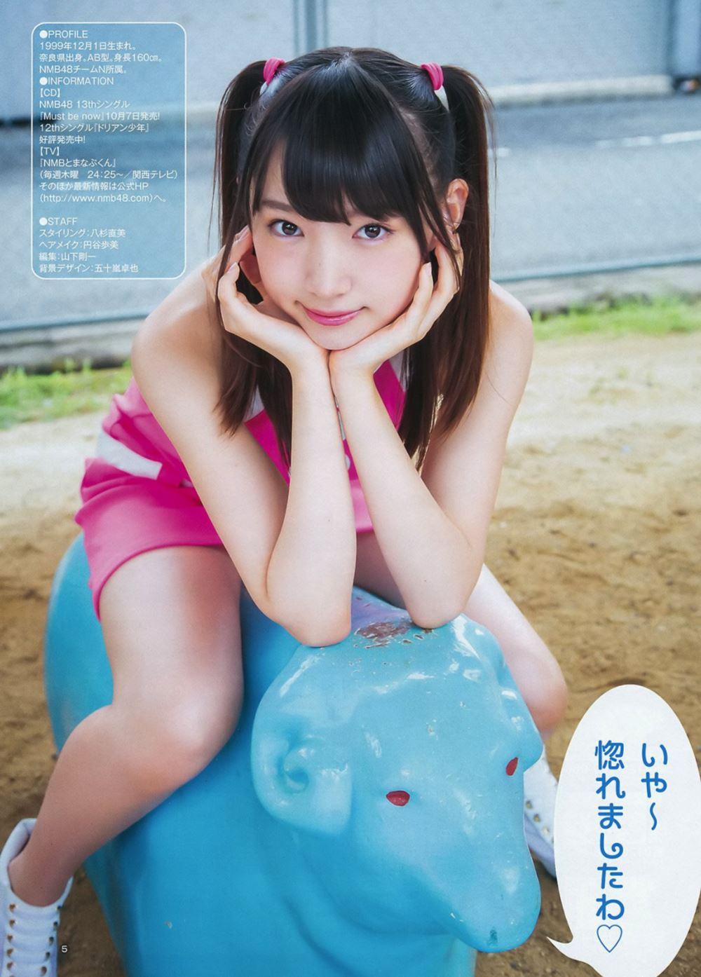 太田夢莉 1万年に1人 可愛い アイドル 水着 画像 43