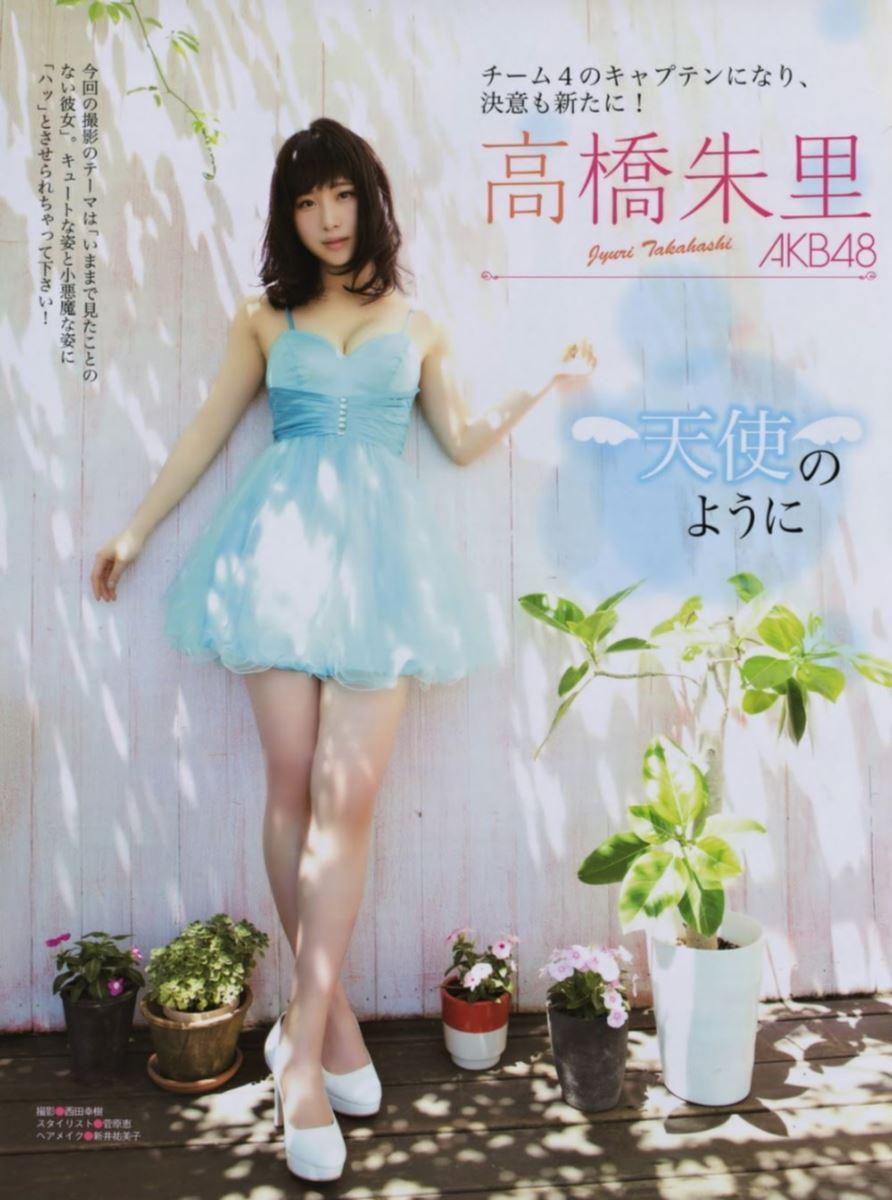 AKB48 高橋朱里 Cカップ 水着 グラビア 画像 1