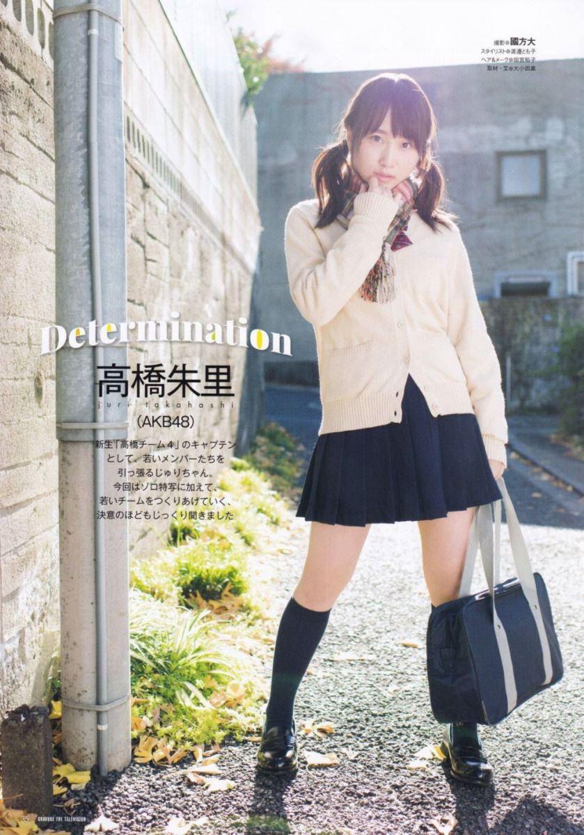 AKB48 高橋朱里 Cカップ 水着 グラビア 画像 22