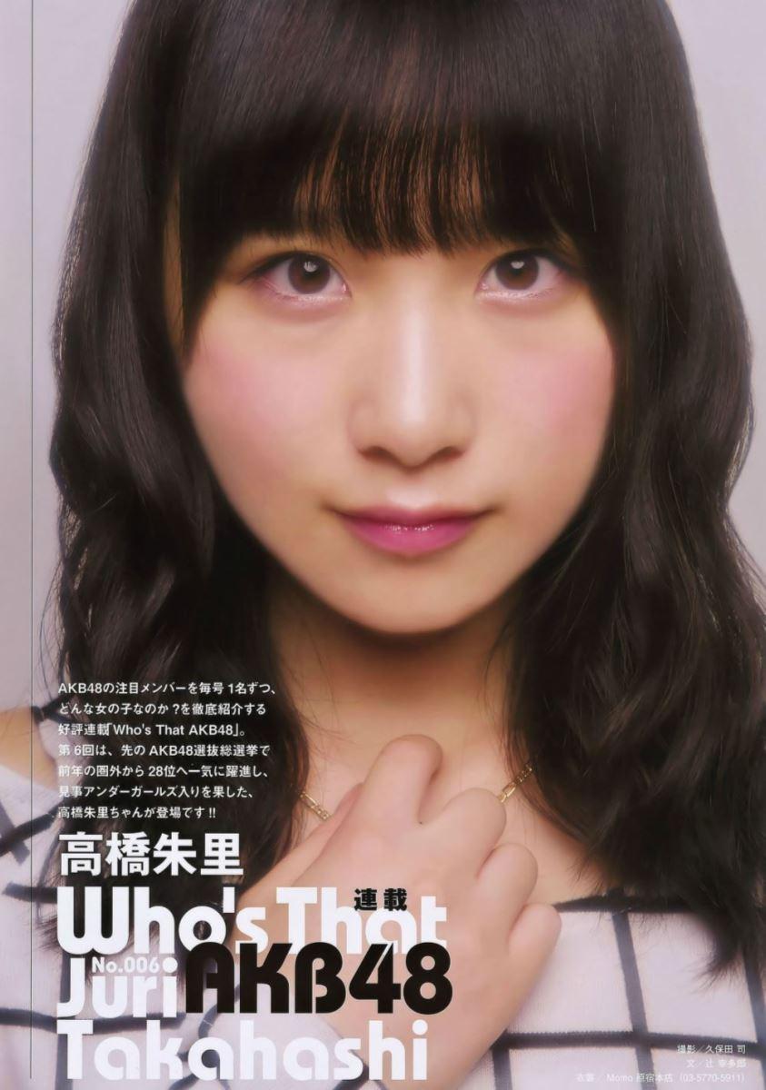 AKB48 高橋朱里 Cカップ 水着 グラビア 画像 29