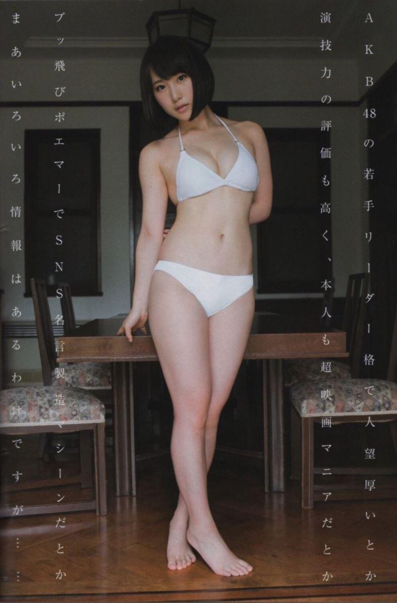 AKB48 高橋朱里 Cカップ 水着 グラビア 画像 37