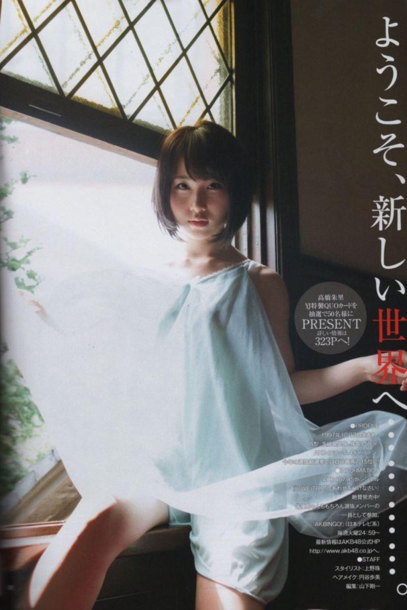 AKB48 高橋朱里 Cカップ 水着 グラビア 画像 41