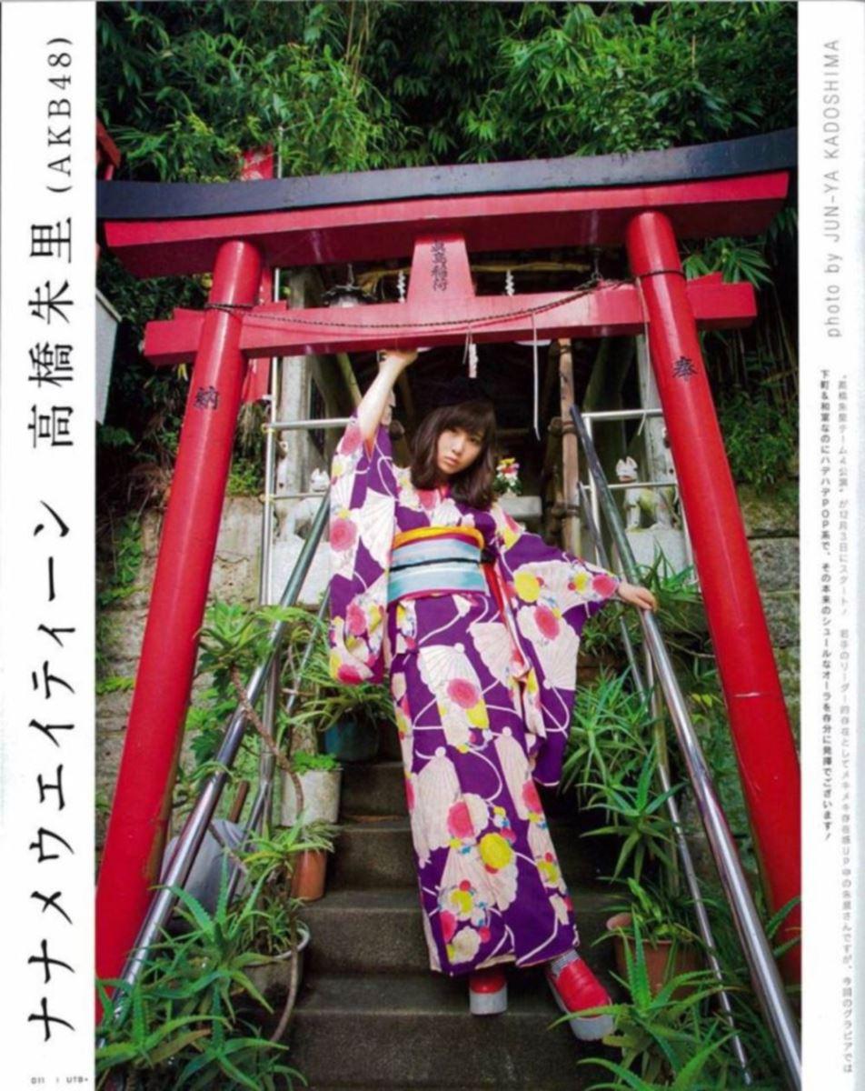 AKB48 高橋朱里 Cカップ 水着 グラビア 画像 44