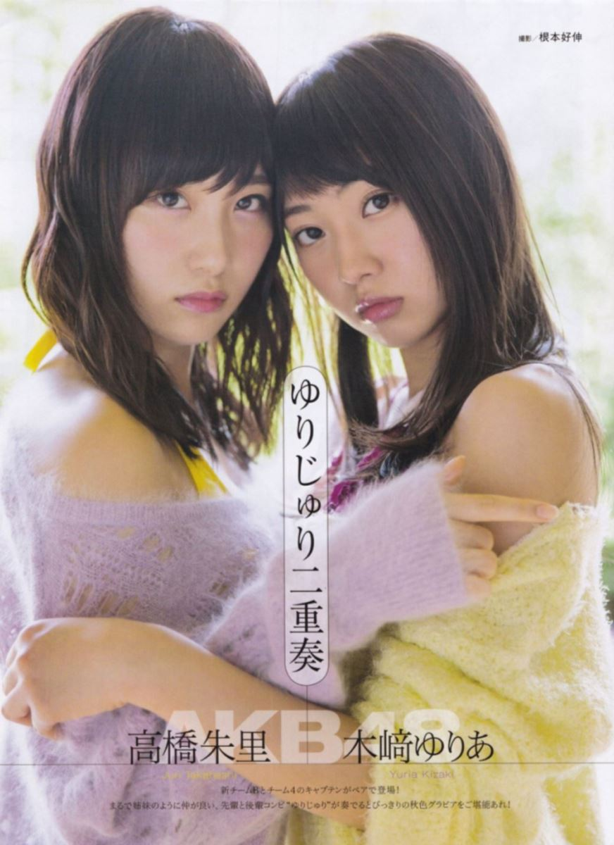 AKB48 高橋朱里 Cカップ 水着 グラビア 画像 54
