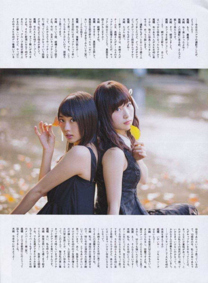 AKB48 高橋朱里 Cカップ 水着 グラビア 画像 56