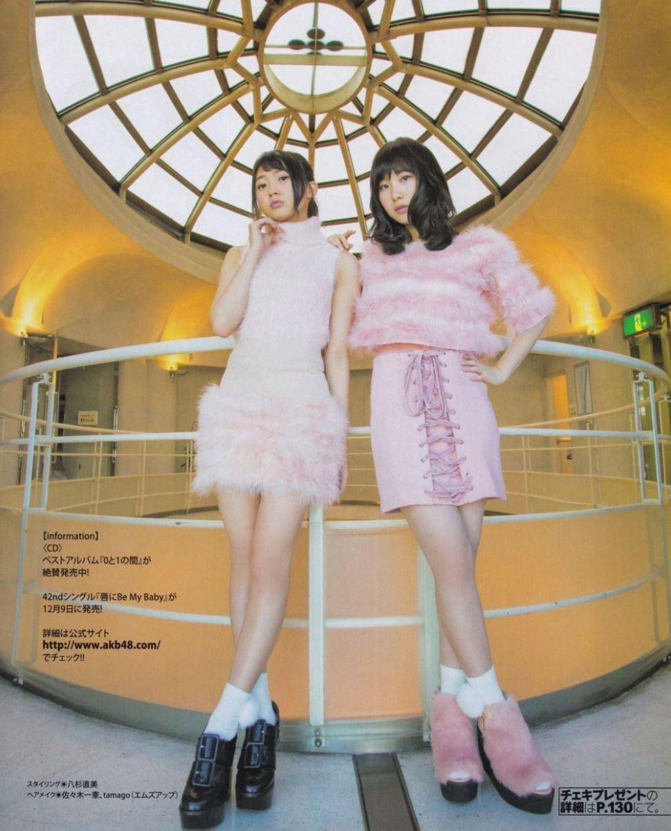 AKB48 高橋朱里 Cカップ 水着 グラビア 画像 75