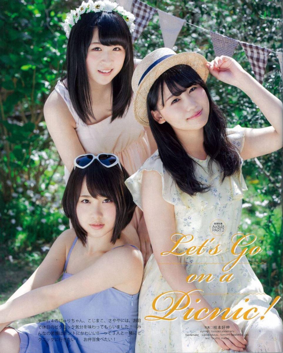 AKB48 高橋朱里 Cカップ 水着 グラビア 画像 76