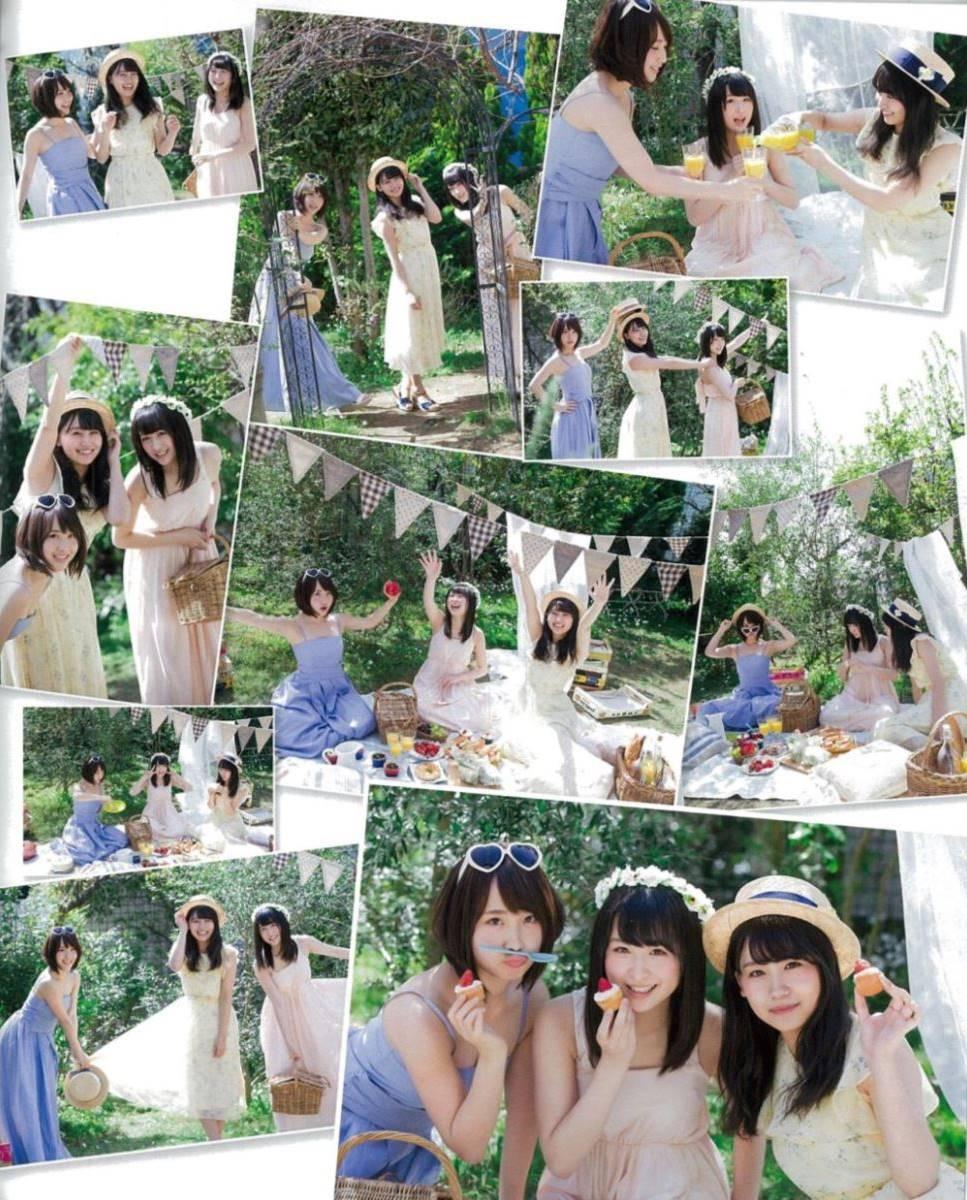 AKB48 高橋朱里 Cカップ 水着 グラビア 画像 82