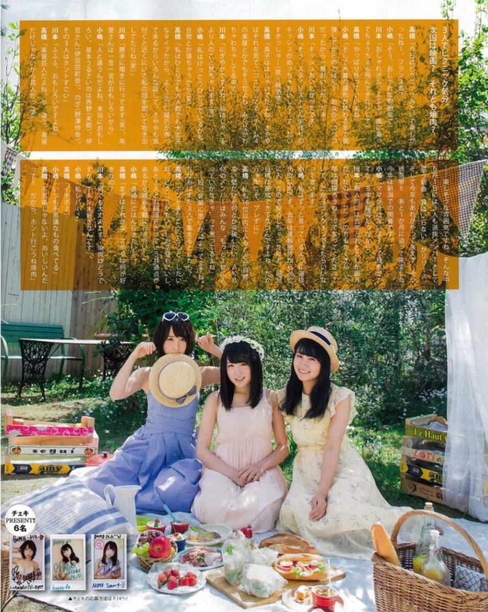 AKB48 高橋朱里 Cカップ 水着 グラビア 画像 83