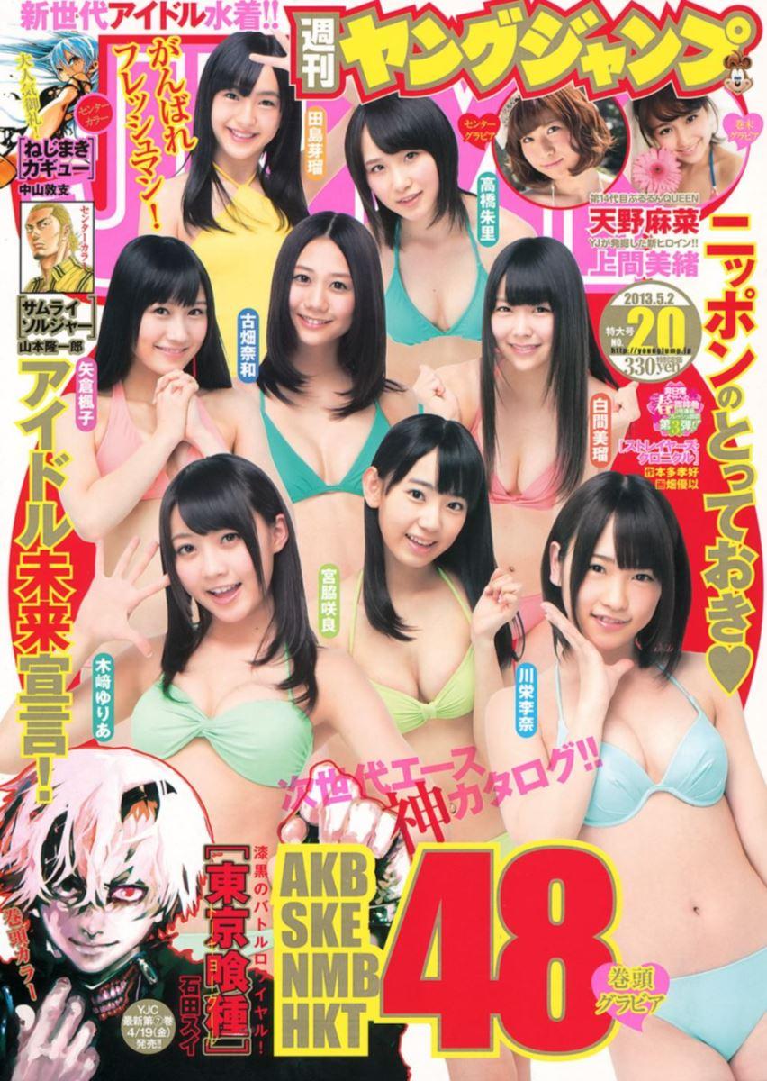 AKB48 高橋朱里 Cカップ 水着 グラビア 画像 84