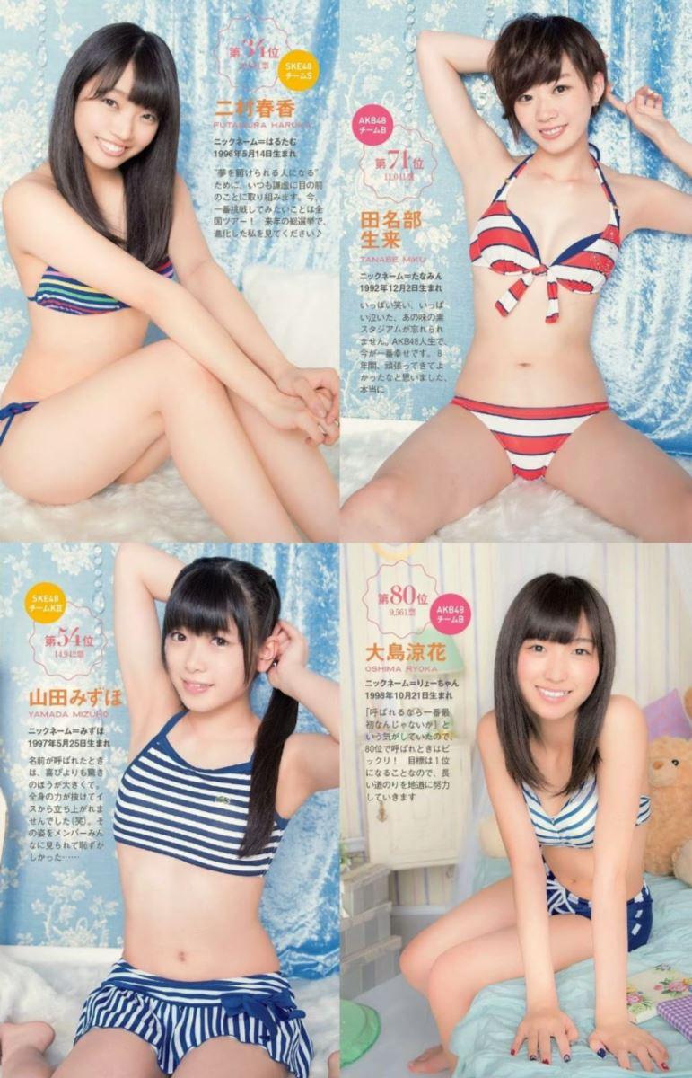 AKB48 高橋朱里 Cカップ 水着 グラビア 画像 96