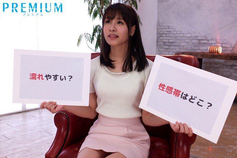 宇垣ちさと 元地方局 美人 女子アナ SEX 画像 5